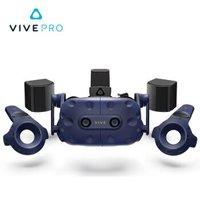 HTC VIVE Pro Full Kit 2.0专业版套装头显