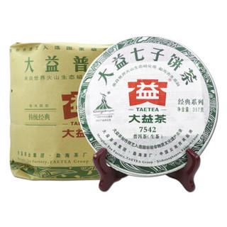 TAETEA 大益普洱茶 生茶 2010年7542 青饼 357g