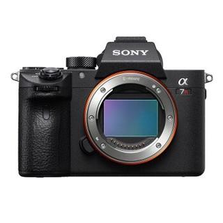 SONY 索尼 ILCE-7RM3 全画幅无反相机