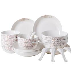 Cfcraft 泥火匠 陶瓷碗碟套装 20头 +凑单品