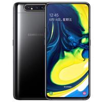 SAMSUNG 三星 Galaxy A80 智能手机 8GB+128GB