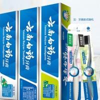 云南白药 健口护龈 牙膏+牙刷套装 535g