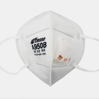 思创 KN95 A9507 防尘口罩 30只