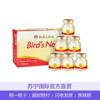 Twin Lotus 双莲 即食燕窝 原味冰糖型 45毫升*6瓶/盒