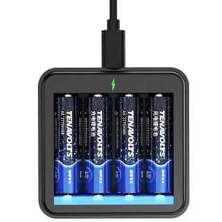 南孚(NANFU)5号充电锂电池8粒套装 附充电头 1.5V恒压快充 适用游戏手柄/吸奶器/鼠标等 AA五号