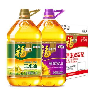 福临门 食用油组合装 3.68L*2桶(玉米油3.68L+葵花籽油3.68L)