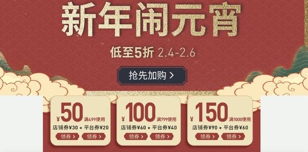 优惠券码: 京东 adidas官方旗舰店