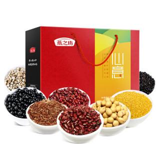 燕之坊 心意礼盒 五谷杂粮组合 4205g+雀巢咖啡300g +凑单品