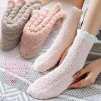 浙元素 女士珊瑚绒袜子 均码 4双
