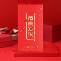 大公豹 DHB101 2020新年红包 12个装