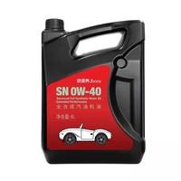 Monarch 统一 京保养定制款 全合成机油 0W-40 SN级 4L