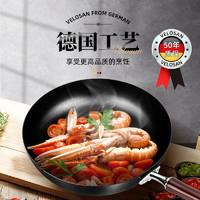 Velosan 炒锅 32cm