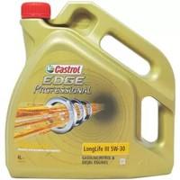 Castrol 嘉实多 全合成机油 极护FST  5W-30 C3 4L *2件
