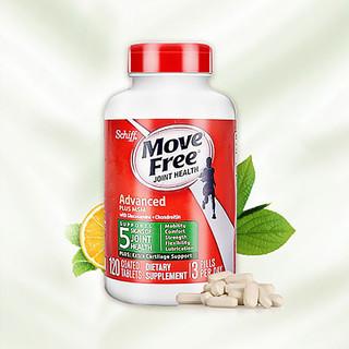Schiff 旭福 Movefree 维骨力氨糖软骨素片 绿瓶 120粒