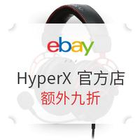 eBay HyperX 官方店大促