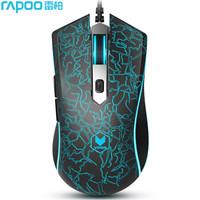 限地区 : 雷柏(Rapoo) V29 有线鼠标  7键可编程 RGB背光