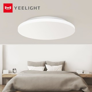 Yeelight YLXD58YL 韶华版 挂顶式 吸顶灯 白色