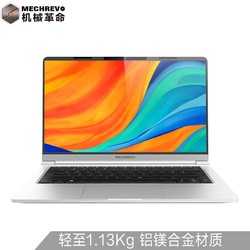 MECHREVO 机械革命 S1 Air 14英寸笔记本电脑(R5-3500U、 8GB、512GB)