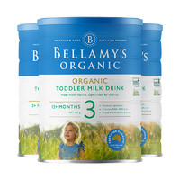 BELLAMY'S 贝拉米 经典系列 有机幼儿奶粉 澳版 3段 900g*3罐
