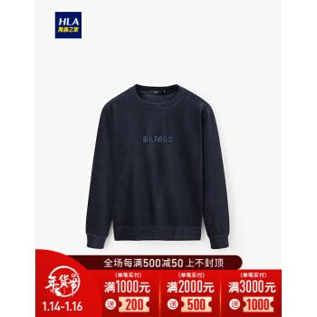HLA 海澜之家 HNZWJ3E060A 男士灯芯绒卫衣 藏青60 190/104A/XXXL
