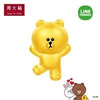 CHOW TAI FOOK 周大福 LINE FRIENDS系列 R22070 布朗熊足金黄金吊坠