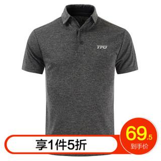 TFO 611JDM706 男士翻领速干POLO衫