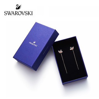 SWAROVSKI 施华洛世奇 Dazzling Swan系列 5469990 粉天鹅穿孔耳线