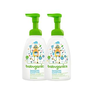 BabyGanics 甘尼克宝贝 婴儿餐具奶瓶发泡清洁剂 473毫升 两瓶装