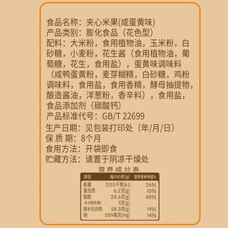 KIEMEO 糙米卷能量棒 280g*3件
