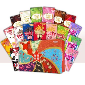 京东PLUS会员 : 格力高Glico 日式新年圣诞礼盒大礼包 混合口味 17盒装