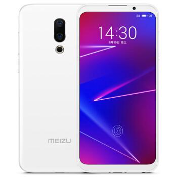 限地区:MEIZU 魅族 16X 智能手机 6GB 64GB