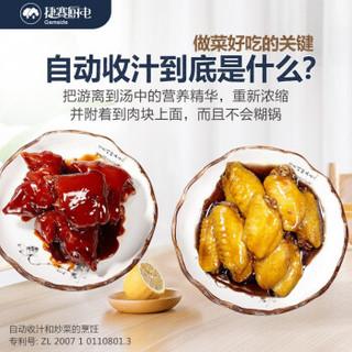 gemside 捷赛 D123 炒菜机器人
