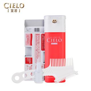 Cielo宣若 EX按压式植物泡沫染发膏 80g (多色可选)
