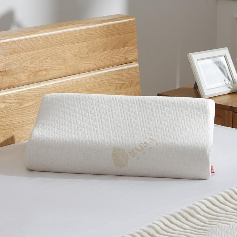KUKa 顾家家居 护肩天然乳胶枕