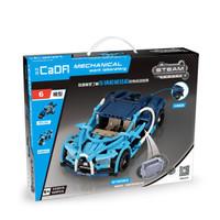 CaDA 咔搭 双鹰积木 C52015 布加迪 蓝色魅影跑车