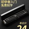 Romusic 24孔专业口琴 水墨黑