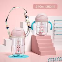 BabyCare 儿童水杯礼盒 240ml+360ml