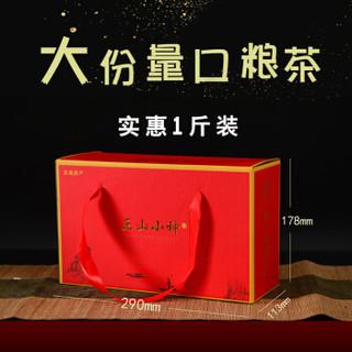 川盟 武夷山金骏眉正山小种1号 红茶茶叶礼盒 500g