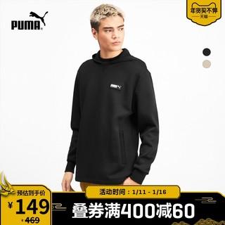 PUMA 彪马 FUSION 580107 男子连帽卫衣