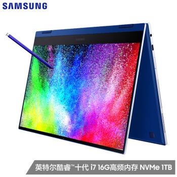 SAMSUNG 三星 Galaxy Book Flex 13.3英寸笔记本电脑(i7-1065G7、16GB、1TB、QLED)