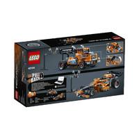 超值黑五、考拉海购黑卡会员:LEGO 乐高 机械组系列 42104 亮橙色高速赛车