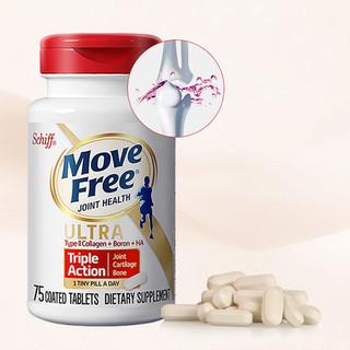 Schiff 旭福 Movefree 维骨力软骨精华素骨胶原片剂 白瓶 75粒