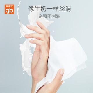 gb 好孩子 婴儿保湿面纸 100抽*18包(137*190mm)