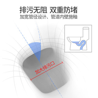 HOROW 希箭 3C 静音节水大口径马桶