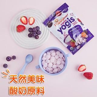 HAPPYBABY 禧贝 宝宝零食组合(香蕉南瓜味泡芙 60g+混合浆果味酸奶溶豆 28g)