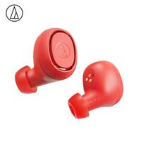 audio-technica 铁三角 ATH-CK3TW 真无线蓝牙耳机