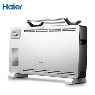 Haier 海尔 HKS2212 家用取暖器 机械款