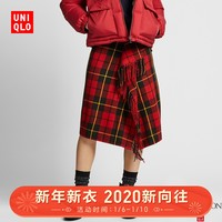 UNIQLO 优衣库 421593  女款流苏裙