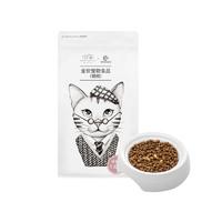 考拉工厂店 鸡肉鱼肉冻干全价猫粮 1.6kg *2件