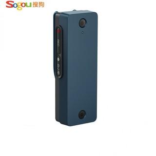 Sogou 搜狗 C1 Pro 智能录音笔 32GB 黑色